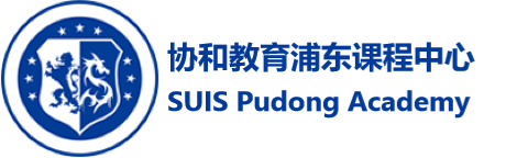 Shanghai United International School, Pudong-academy